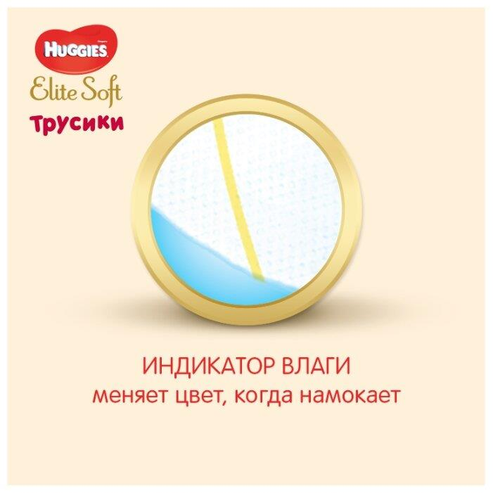 Подгузники Huggies Elite Soft 9402725, р. 5, 12-17 кг, 38 шт